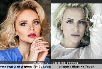 телеведущая Дарина Грибоедова похожа на киноактрису Шарлиз Терон