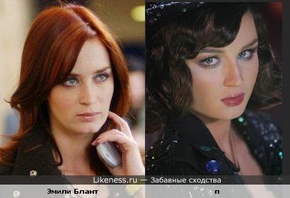 Полина Гагарина и Эмили Блант