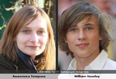 Моя подруга похожа на William Mosley
