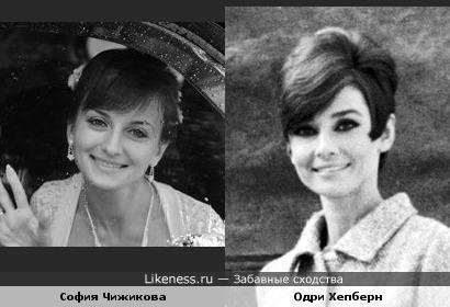 Белорусска похожа на Одри Хепберн!