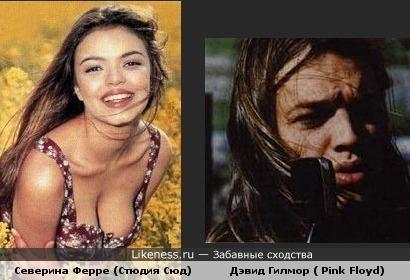 Щас поклонники Pink Floyd закидают меня помидорами, но именно эту французскую актрису напомнил мне молодой Дэвид Гилмор, когда я впервые его увидела