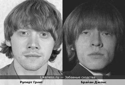 Руперт Гринт и Брайан Джонс (Rolling Stones)