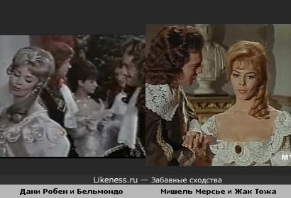 Анжелика и Бельмондо (кадры из разных фильмов)