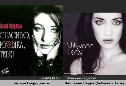 Певицы (грузинка и француженка) и обложки дисков