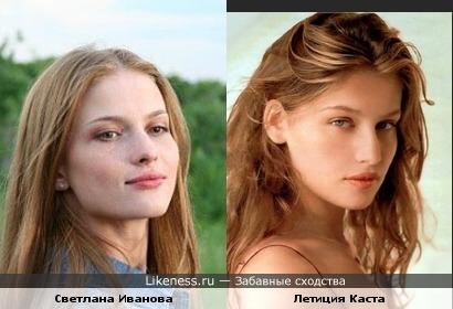 Летиция Каста и актриса Светлана Иванова