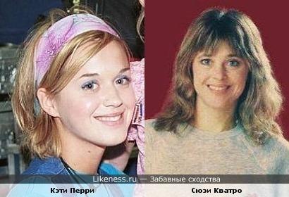 Кэти Перри в детстве была похожа на рок-диву Сюзи Кватро