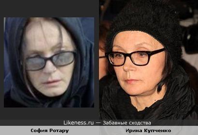 София Ротару и Ирина Купченко