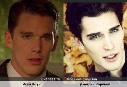Итак Хоук и Дмитрий Кориков