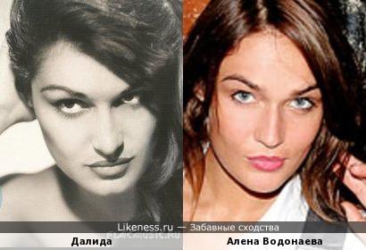 Далида и Алена Водонаева