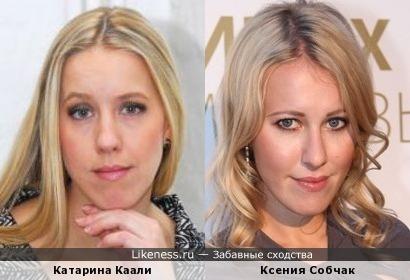 """Ксения Собчак и Катарина Каали (""""Турецкий для начинающих"""")"""