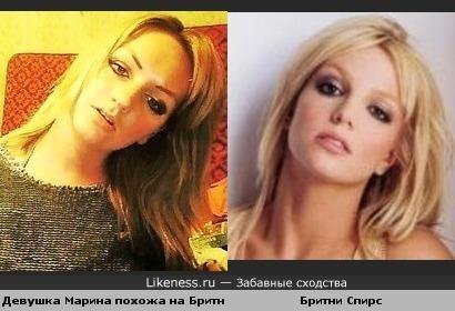 Девушка Марина похожа на Бритни Спирс
