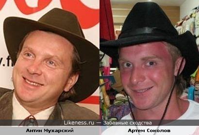Антин Мухарский похож на моего друга Артема соколова
