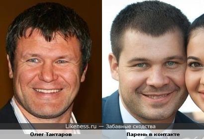 Парень из контакта имеет определенное сходство с Олегом Тактаровым