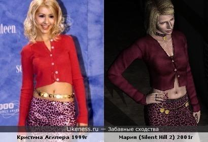 Мария из игры Silent Hill 2 похожа на Кристину Агилеру