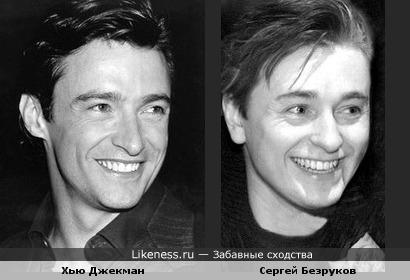 Актеры Хью Джекман и Сергей Безруков похожи