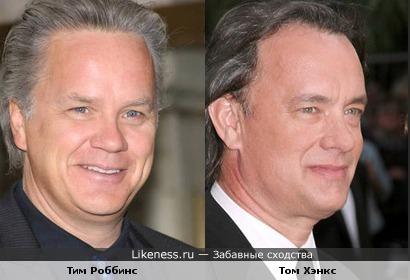 Тим и Том похожи