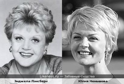 Энджела Лэнсбери и Юлия Меньшова похожи