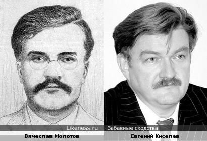 Евгений Киселев похож на Вячеслава Молотова