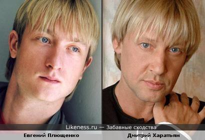 Плющенко похож на Харатьяна