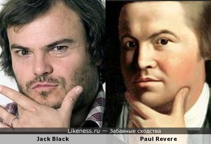 Jack Black похож на Paul Revere