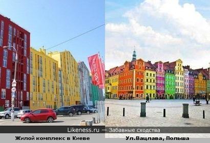 улицы похожи :)