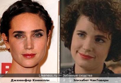 Дженнифер Коннелли похожа на Элизабет МакГоверн