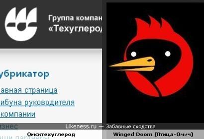 Логотип Омсктехуглерода похож на Омскую Ворону