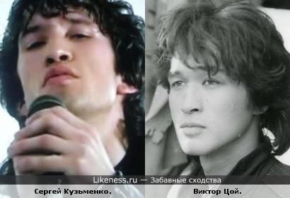 Сергей Кузьменко похож на Виктора Цоя.
