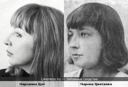 Марианна Цой похожа на Марину Цветаеву.