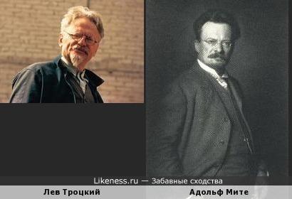Изоретатель похож на Троцкого.