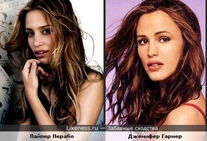 Пайпер Перабо похожа на Дженифер Гарнер