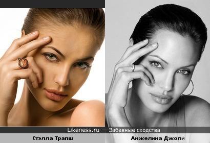 На мой взгляд девушка очень похожа, но плагиат чистой воды))))