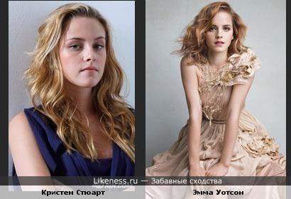 На этих фотографиях Кристен Стюарт и Эмма Уотсон похожи