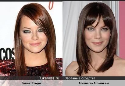 Эмма Стоун похожа на Мишель Монаган