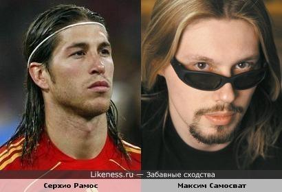 Футболист похож на певца