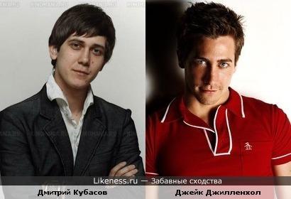 Дмитрий Кубасов похож на Джейка Джилленхола