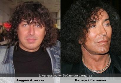 Андрей Алексин похож на Валерия Леонтьева