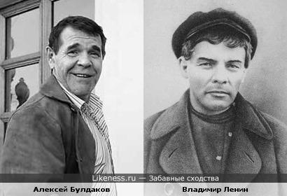 Алексей Булдаков похож на Владимира Ленина