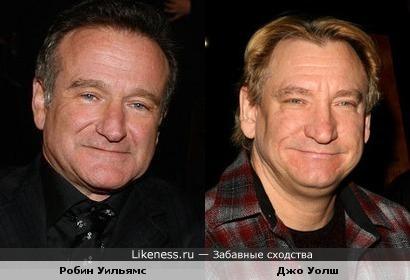 Робин Уильямс похож на Джо Уолша