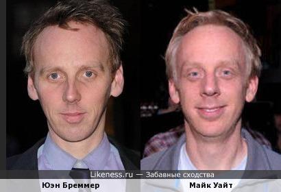 Юэн Бреммер похож на Майка Уайта