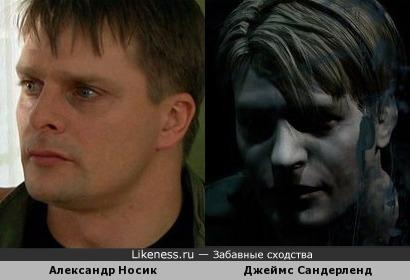 Александр Носик мне всегда напоминал главного героя из Silent Hill 2