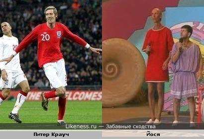 Футболист Питер Крауч похож на Йосю из Утомленных солнцем