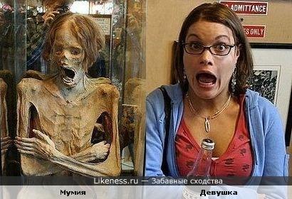 Девушка похожа на мумию