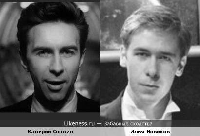"""Илья Новиков (""""Что? Где? Когда?"""") похож на Валерия Сюткина"""