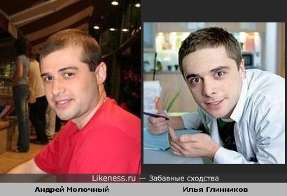 Илья Глинников чем-то похож на Андрея Молочного