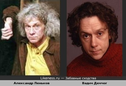 Александр Леньков чем-то похож на Вадима Демчога