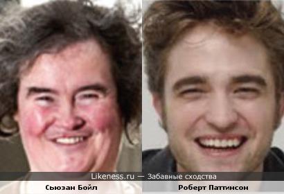 Сьюзан Бойл похожа на Роберта Паттинсона