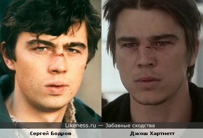 Сергей Бодров похож на Джоша Хартнетта