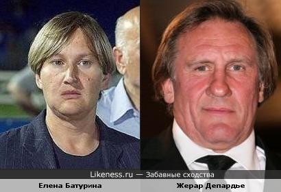 Елена Батурина похожа на Жерара Депардье