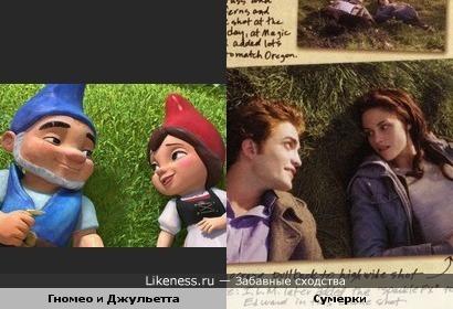 Похожие кадры :)